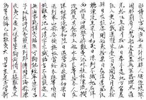 「譯」想不到:關於翻譯這件小事